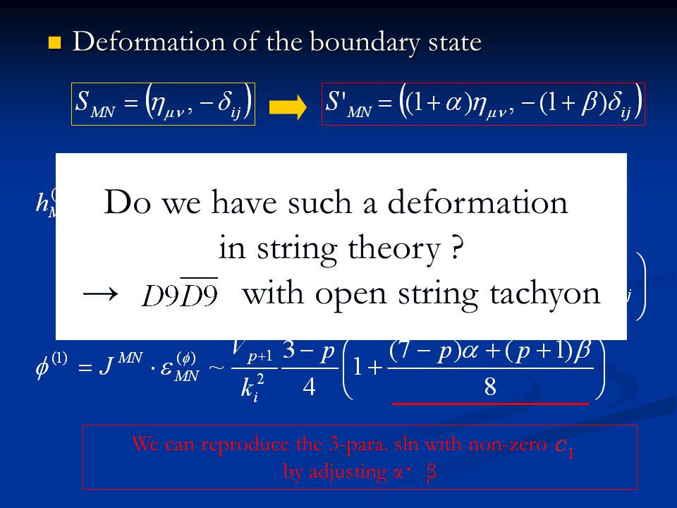 Do we have such a deformation in string theory
