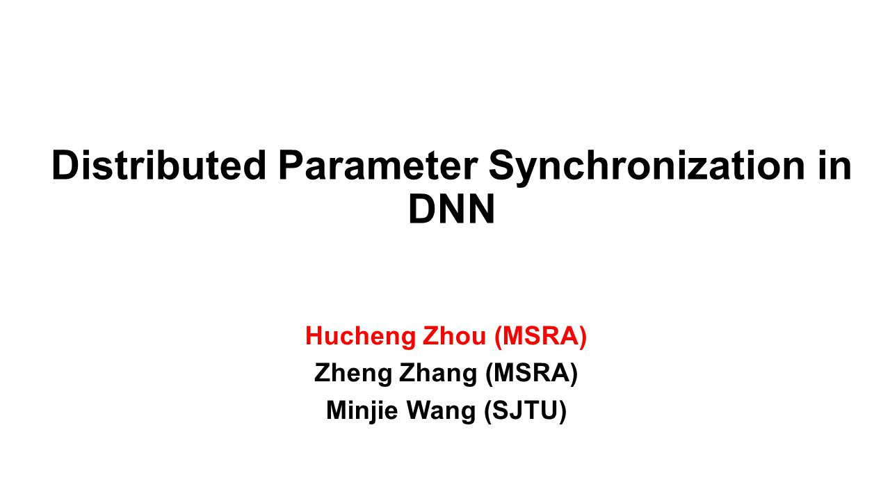 Distributed Parameter Synchronization in DNN