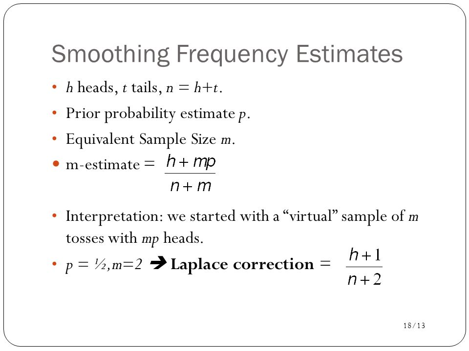 Smoothing Frequency Estimates