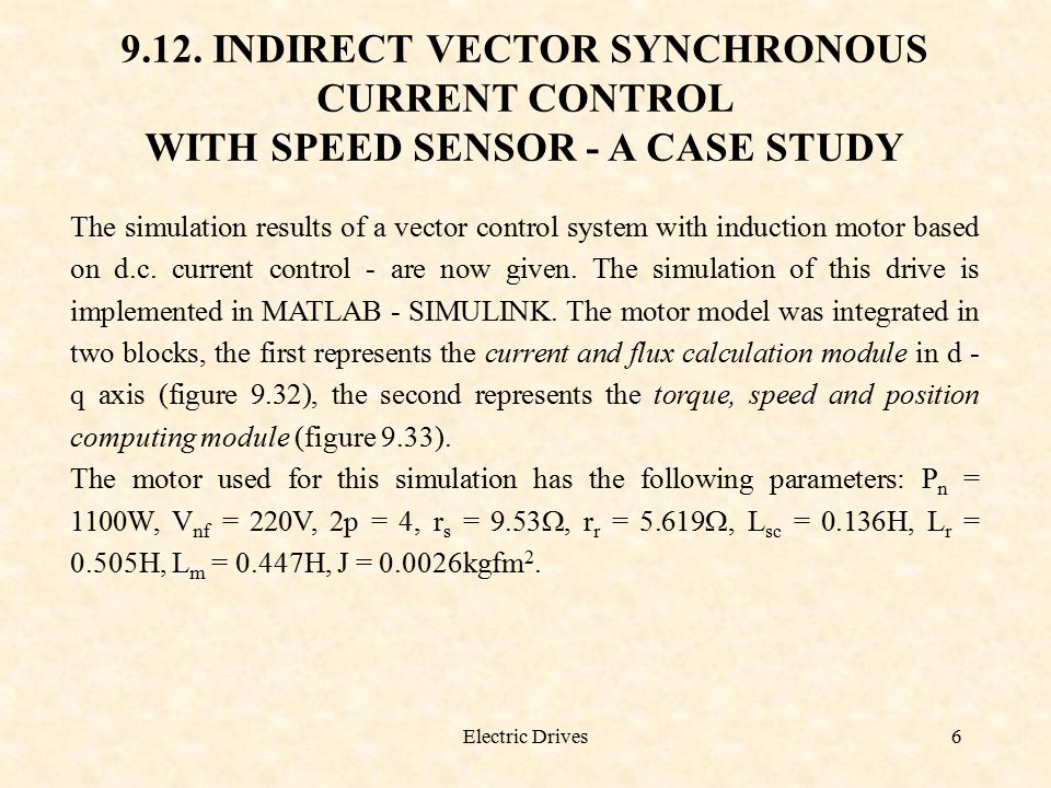 9.12. INDIRECT VECTOR SYNCHRONOUS CURRENT CONTROL