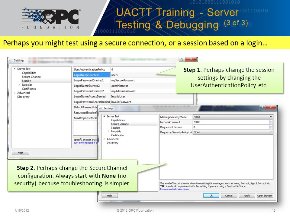 UACTT Training - Server Testing & Debugging (3 of 3)