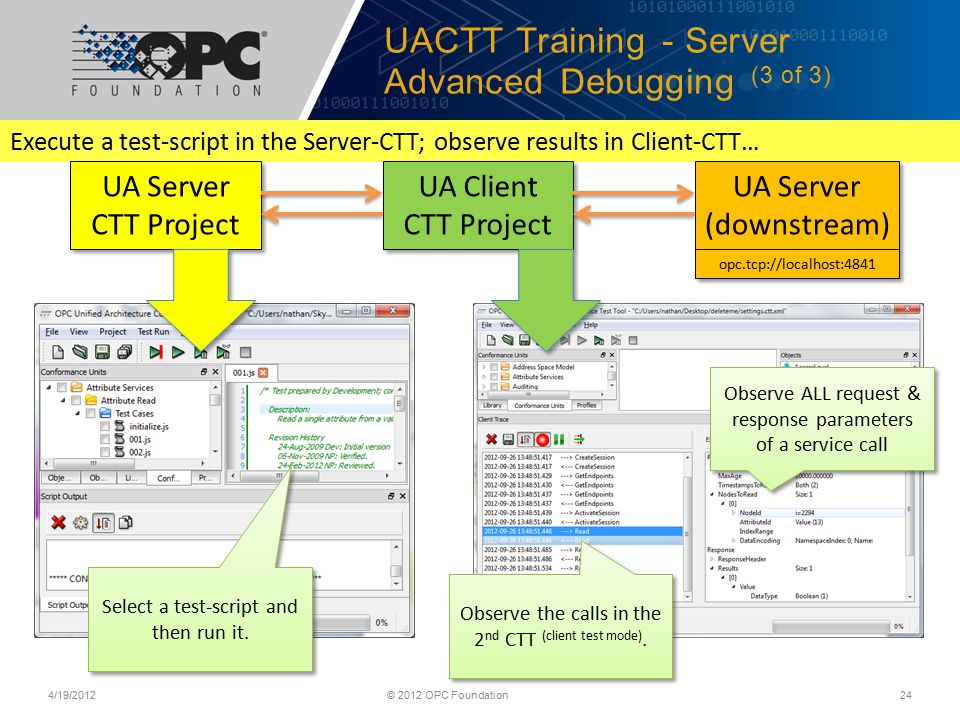 UACTT Training - Server Advanced Debugging (3 of 3)