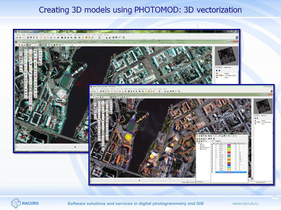 Creating 3D models using PHOTOMOD: 3D vectorization