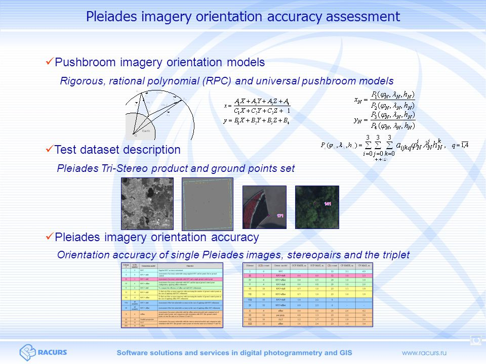 Pleiades imagery orientation accuracy assessment