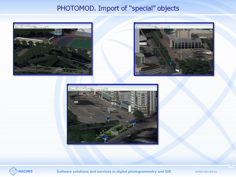 PHOTOMOD. Import of special objects