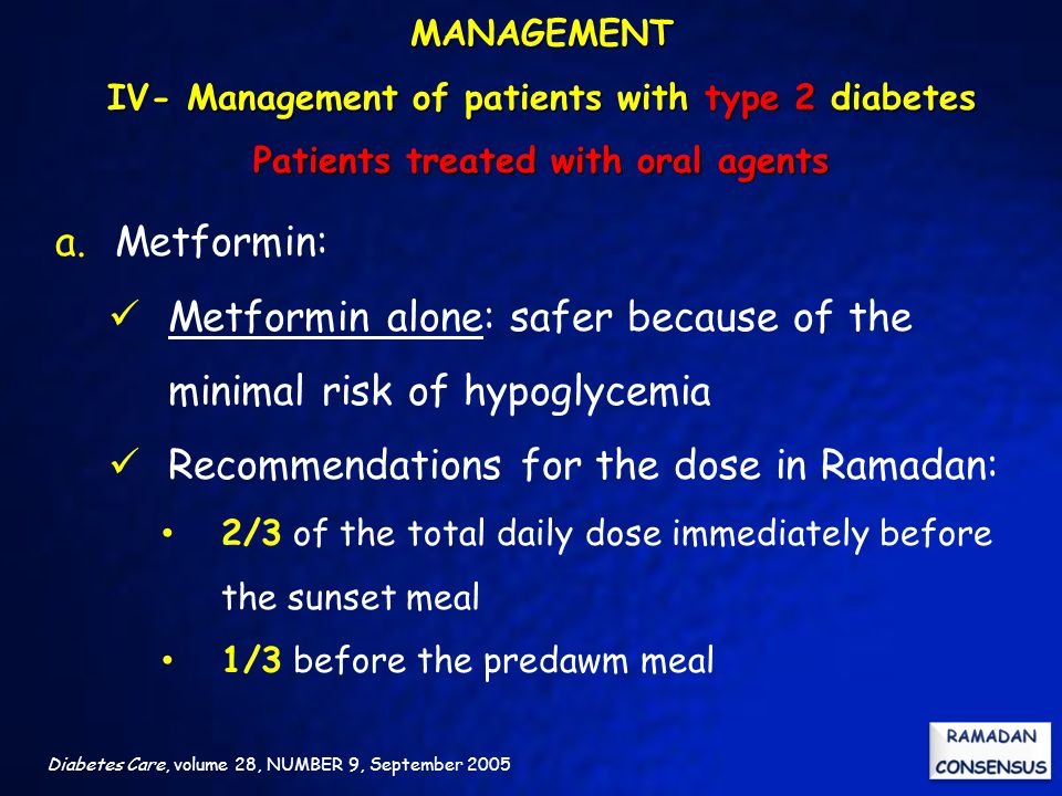 Metformin alone: safer because of the minimal risk of hypoglycemia