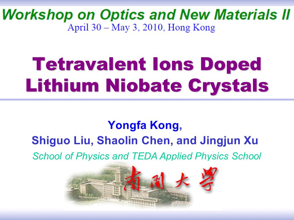 Tetravalent Ions Doped Lithium Niobate Crystals