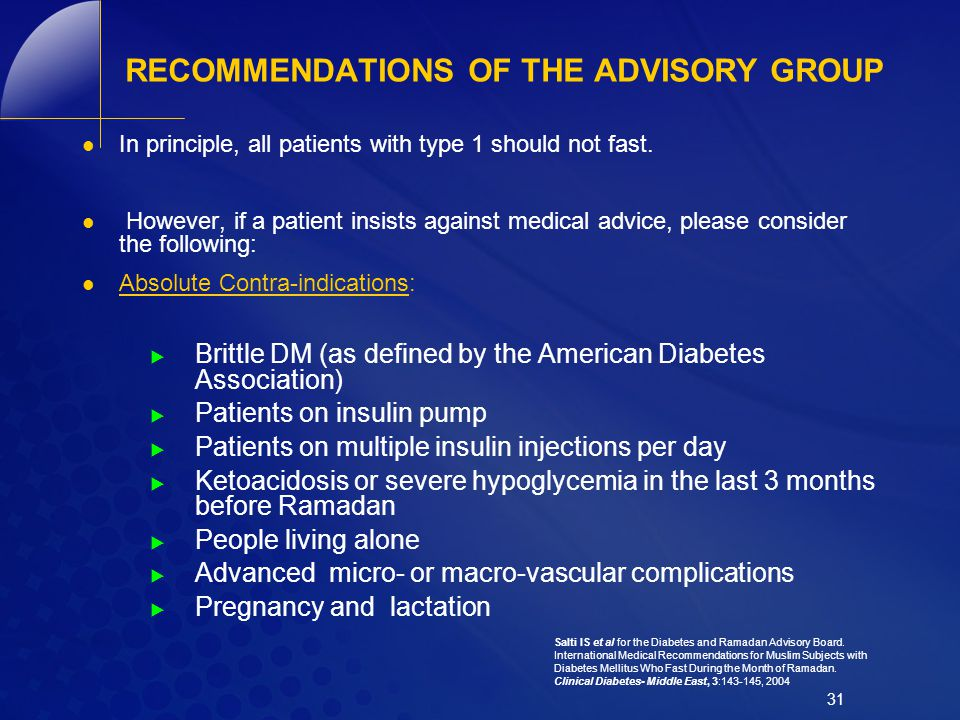 RECOMMENDATIONS OF THE ADVISORY GROUP