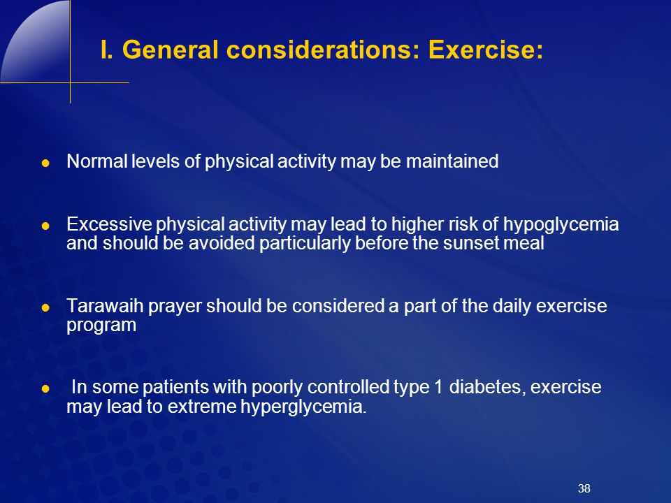 I. General considerations: Exercise: