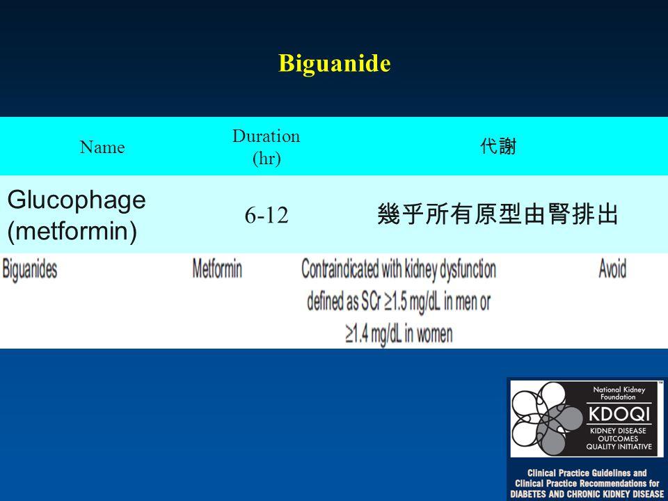 M:\MWP-DPP-E43627_Core Platform_R5.ppt