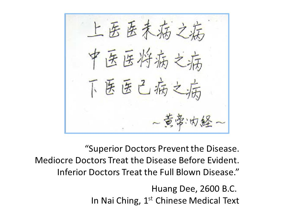 Superior Doctors Prevent the Disease.