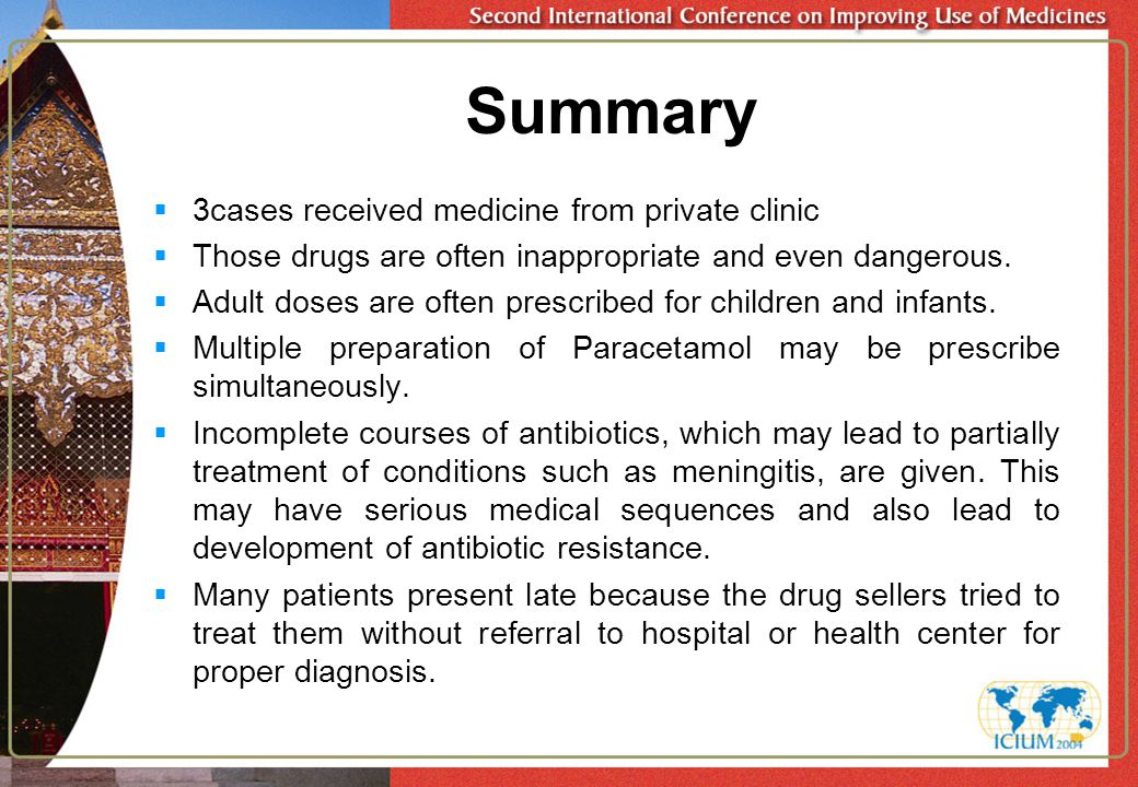 Summary 3cases received medicine from private clinic