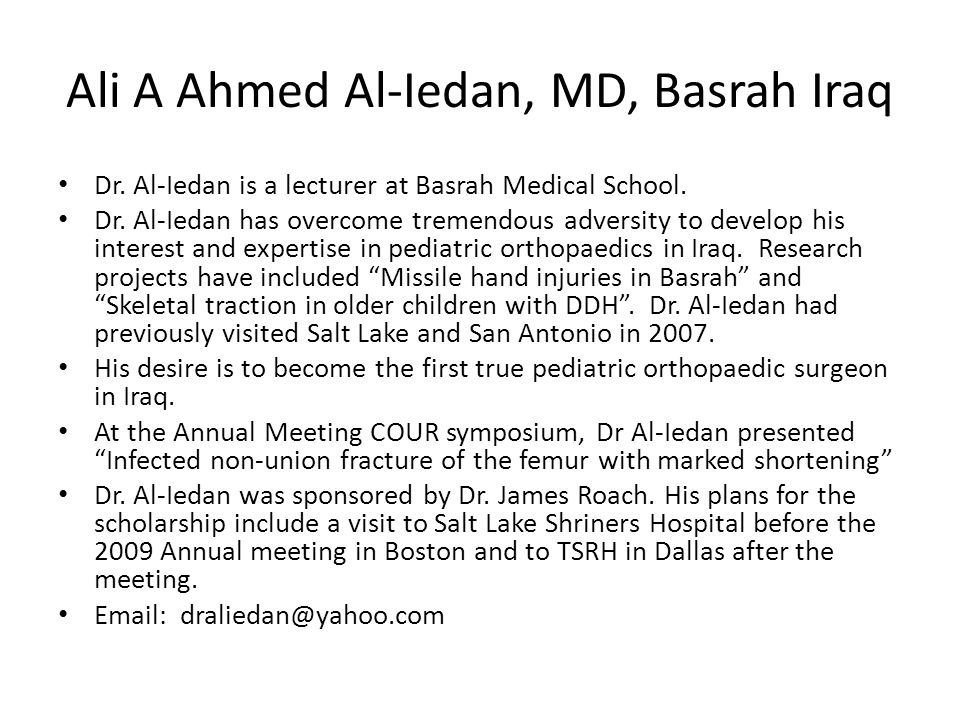Ali A Ahmed Al-Iedan, MD, Basrah Iraq