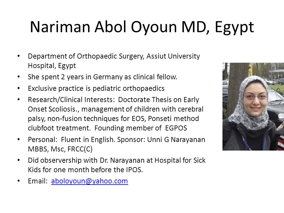 Nariman Abol Oyoun MD, Egypt