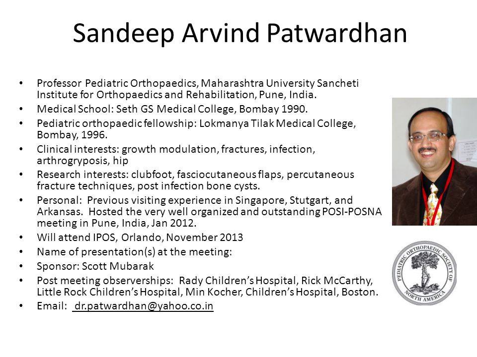 Sandeep Arvind Patwardhan