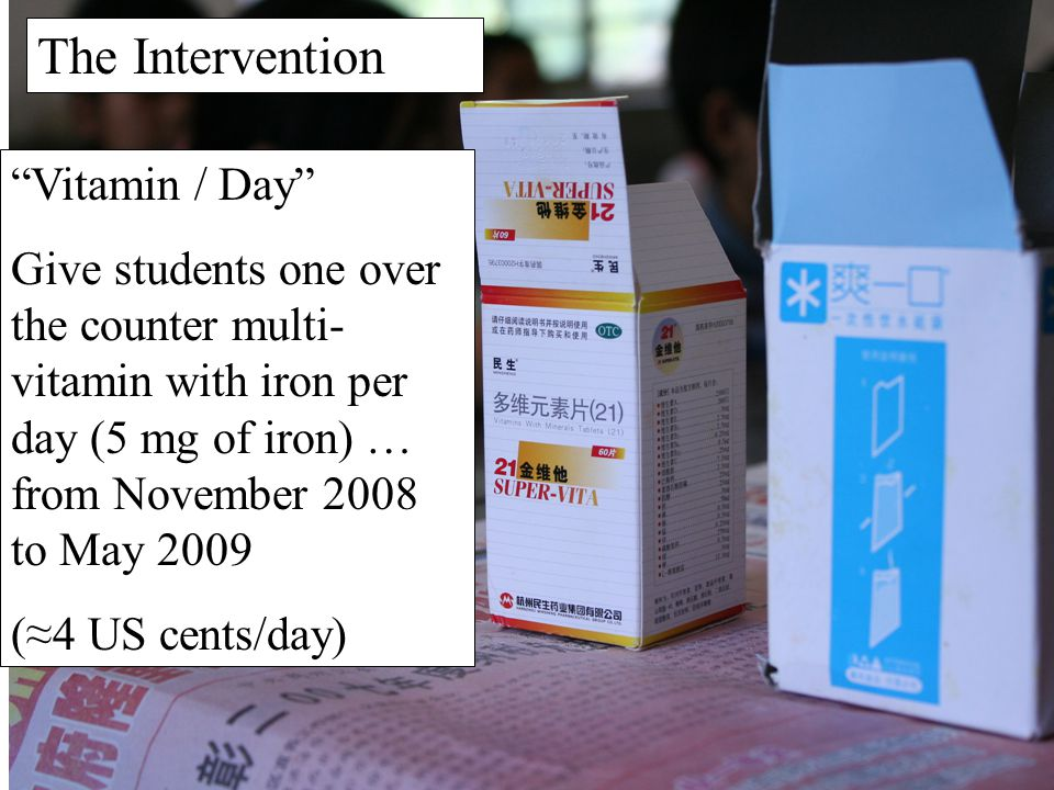 The Intervention Vitamin / Day