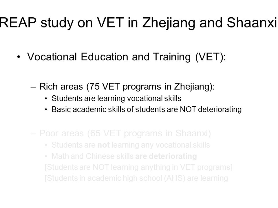 REAP study on VET in Zhejiang and Shaanxi