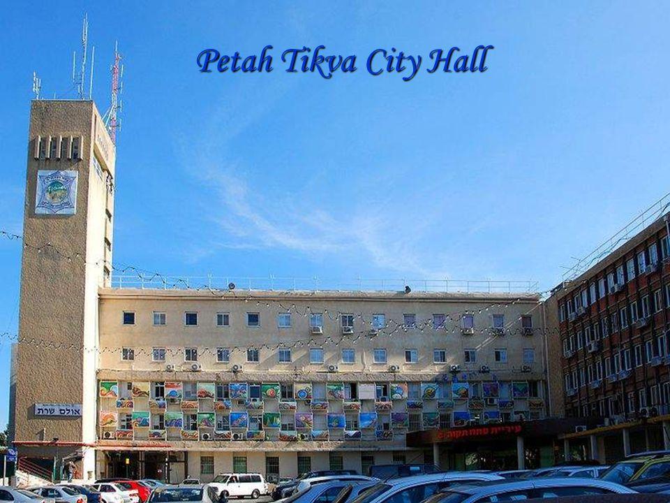Petah Tikva City Hall
