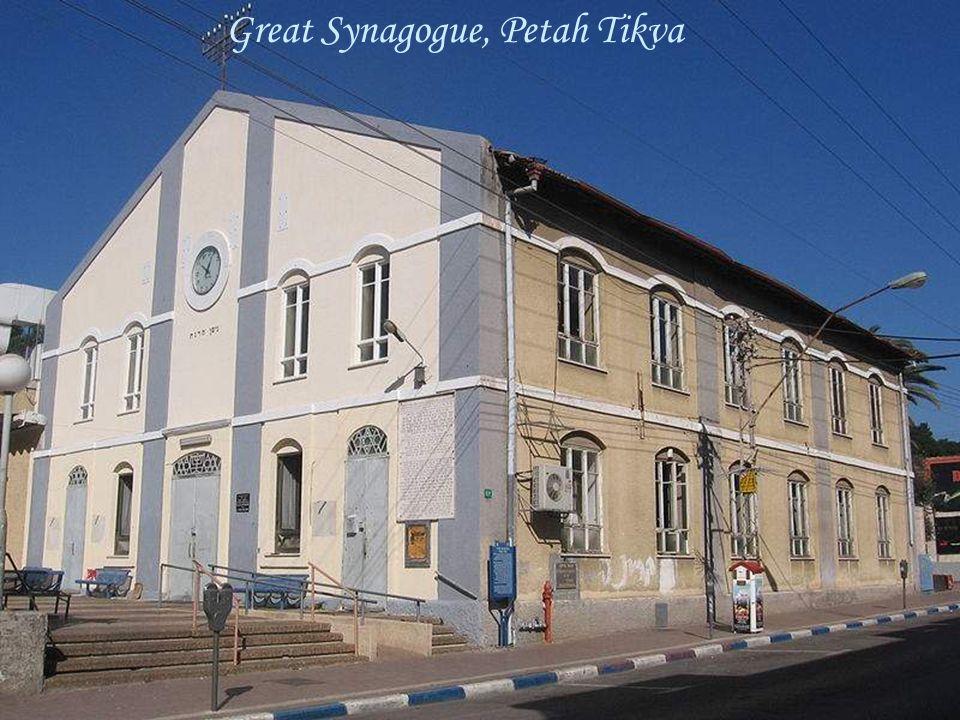 Great Synagogue, Petah Tikva