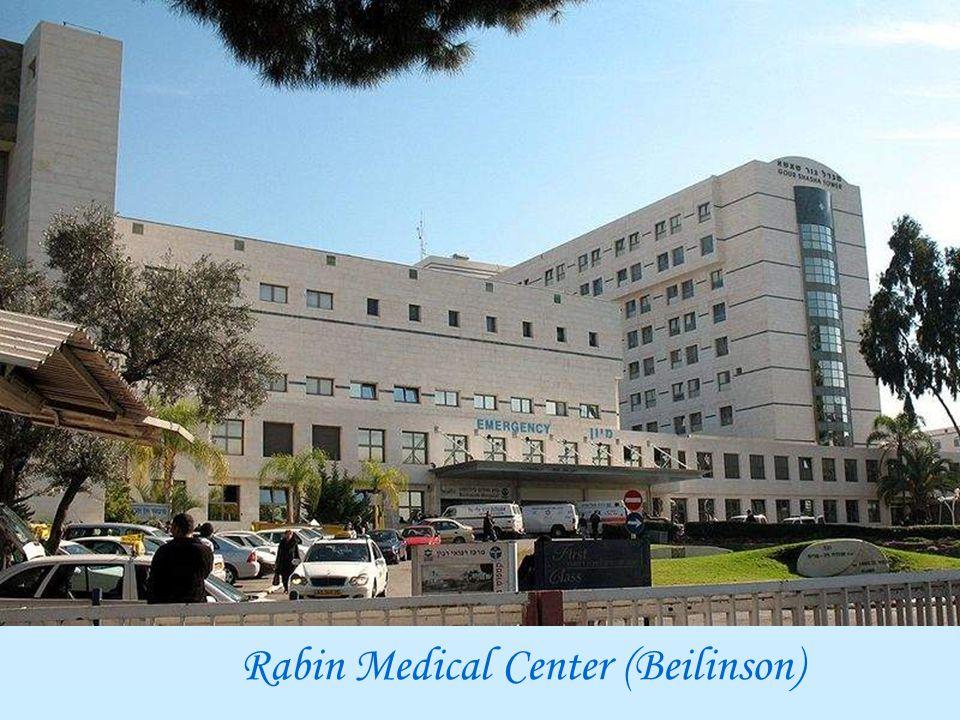 Rabin Medical Center (Beilinson)
