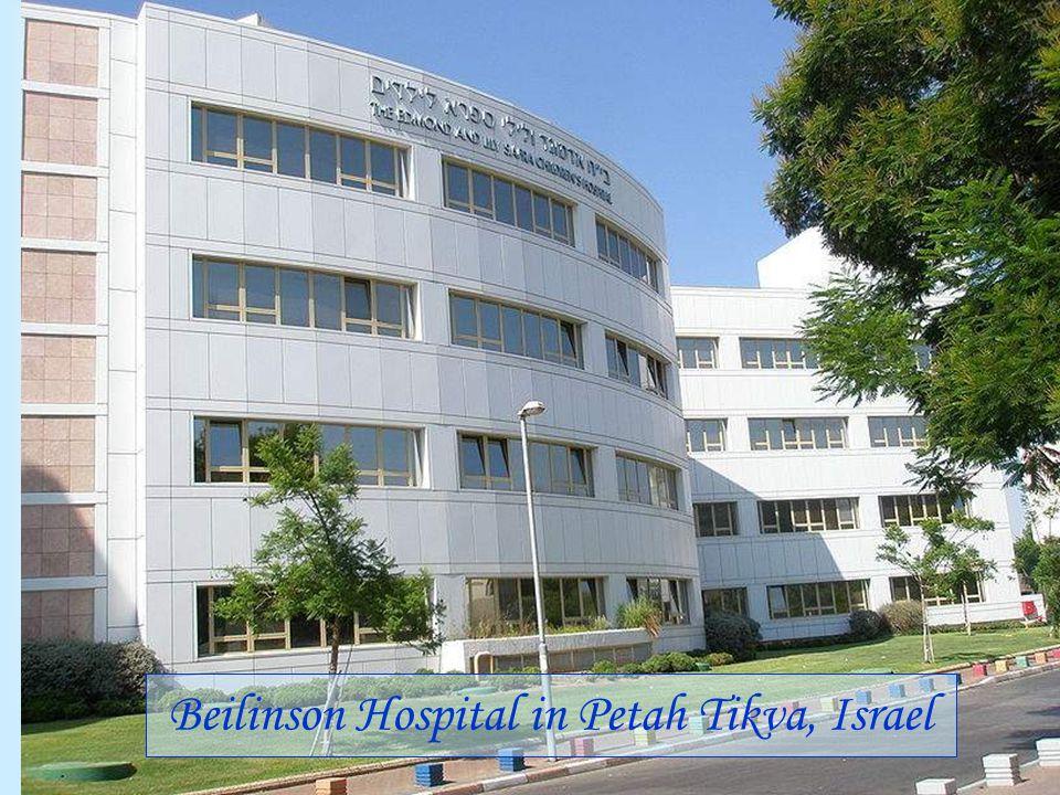 Beilinson Hospital in Petah Tikva, Israel