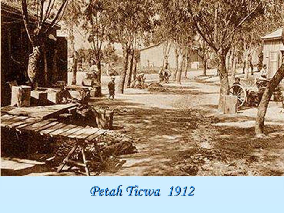Petah Ticwa 1912