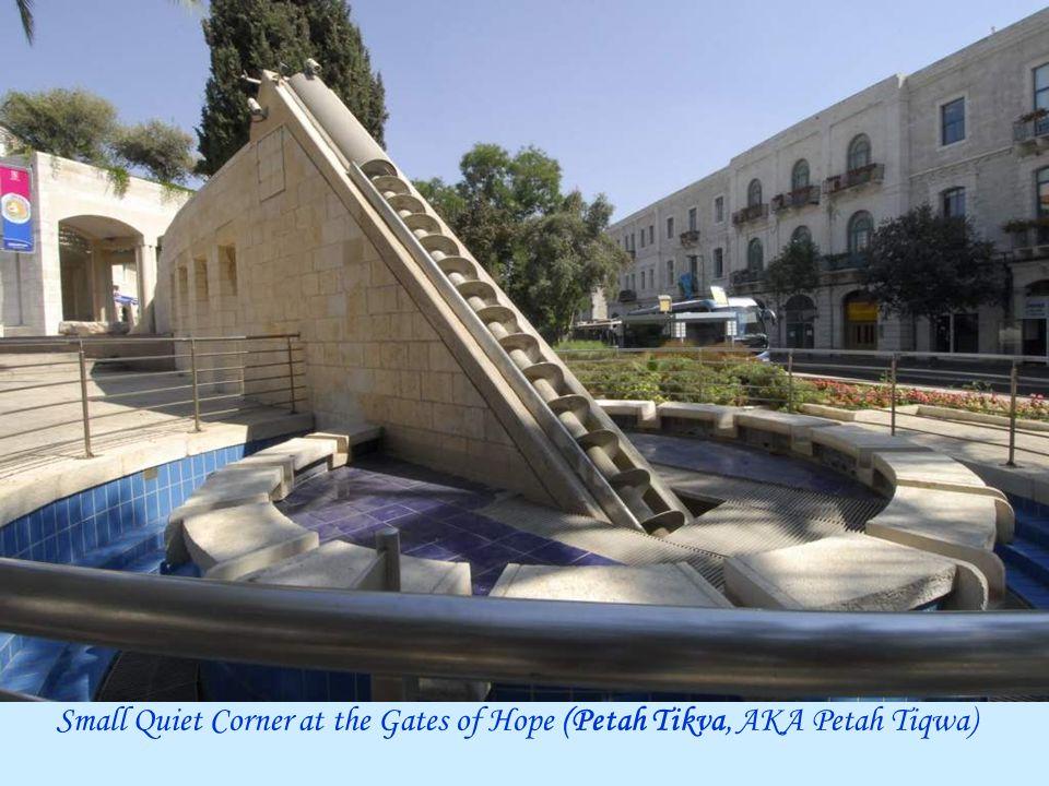 Small Quiet Corner at the Gates of Hope (Petah Tikva, AKA Petah Tiqwa)