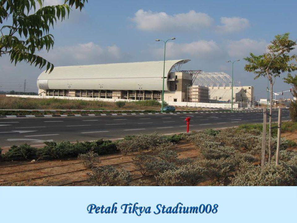 Petah Tikva Stadium008