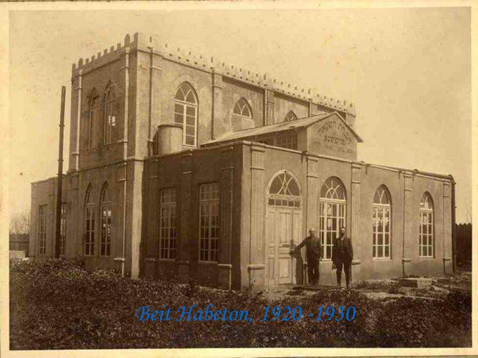 Beit Habeton, 1920 -1930