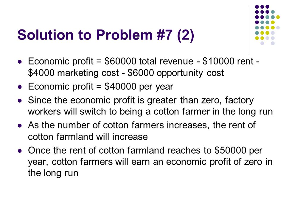 Solution to Problem #7 (2)