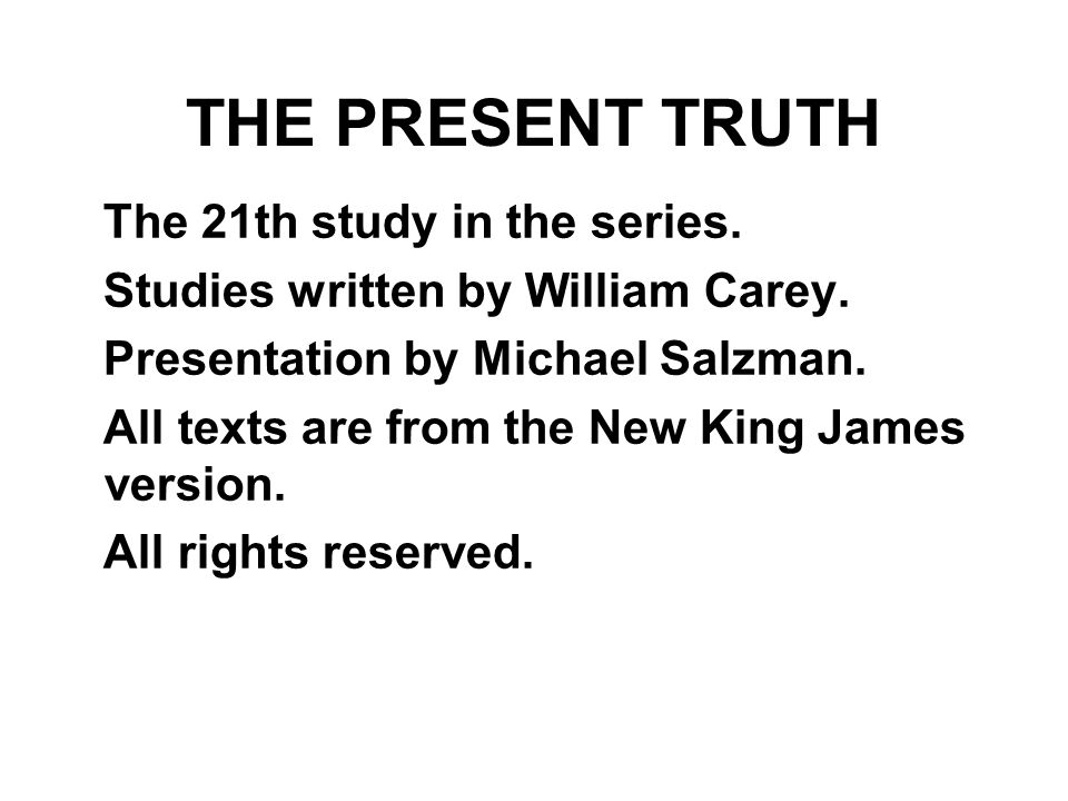 THE PRESENT TRUTH The 21th study in the series.