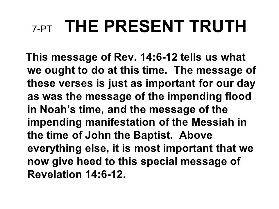 7-PT THE PRESENT TRUTH