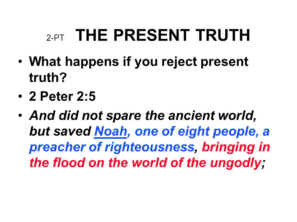 What happens if you reject present truth 2 Peter 2:5