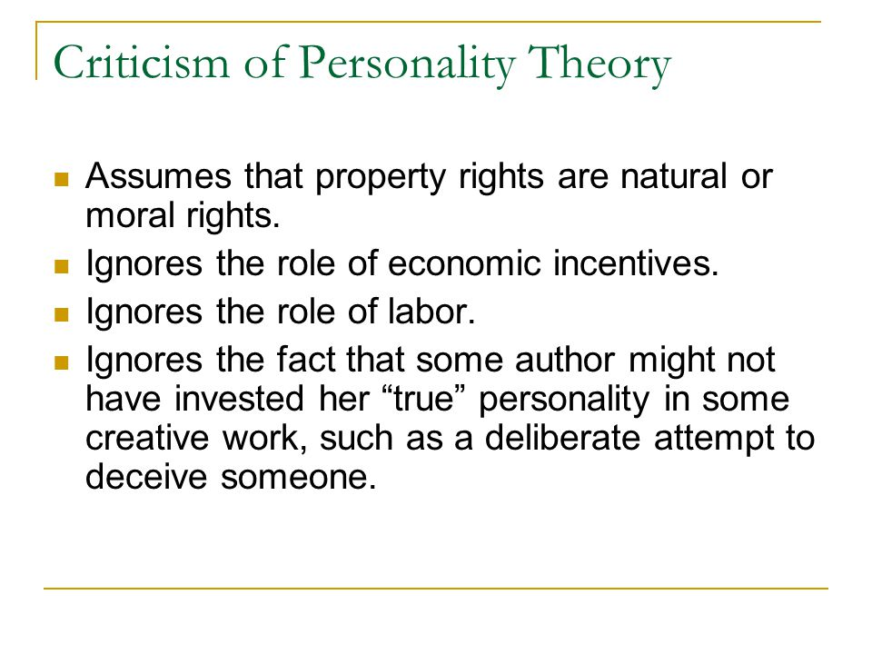 Criticism of Personality Theory