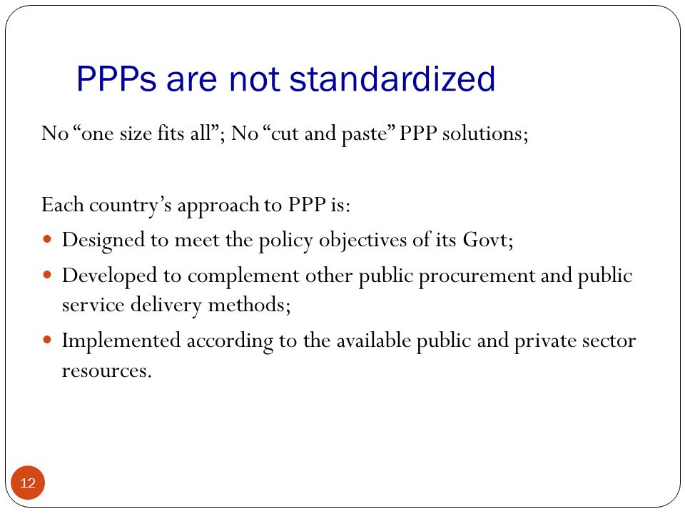 PPPs are not standardized