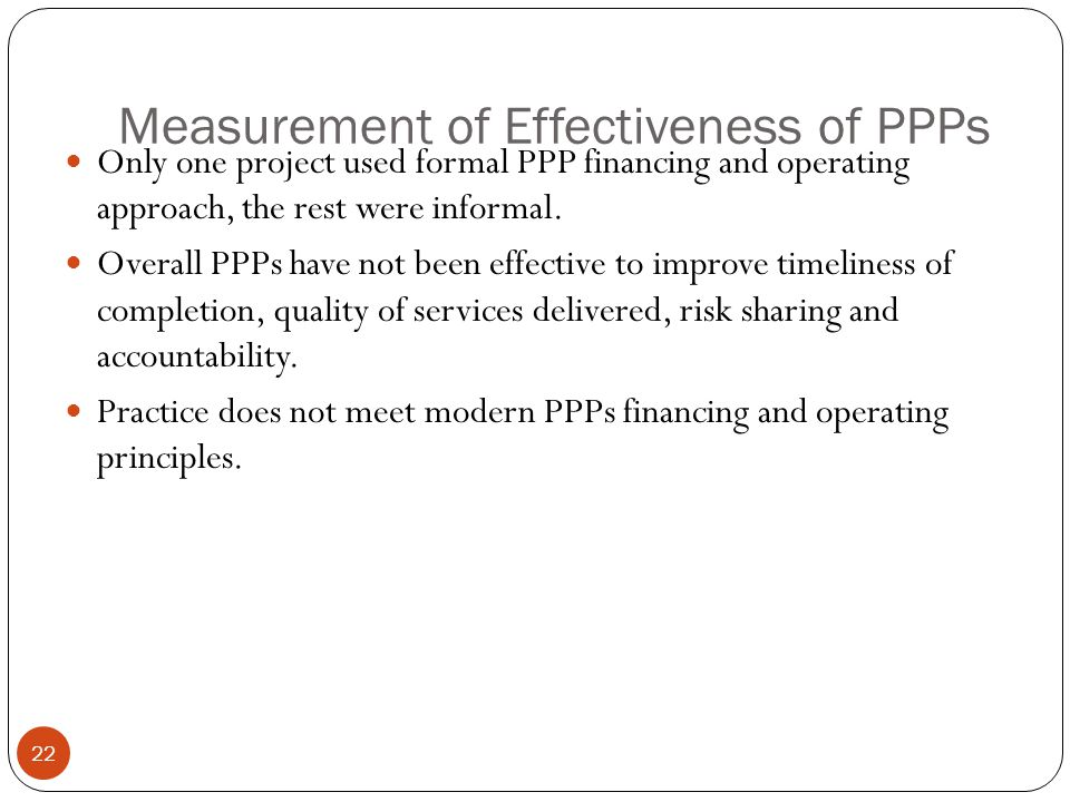 Measurement of Effectiveness of PPPs