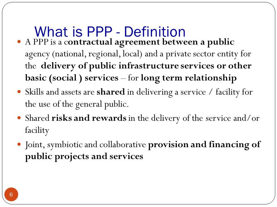 What is PPP - Definition