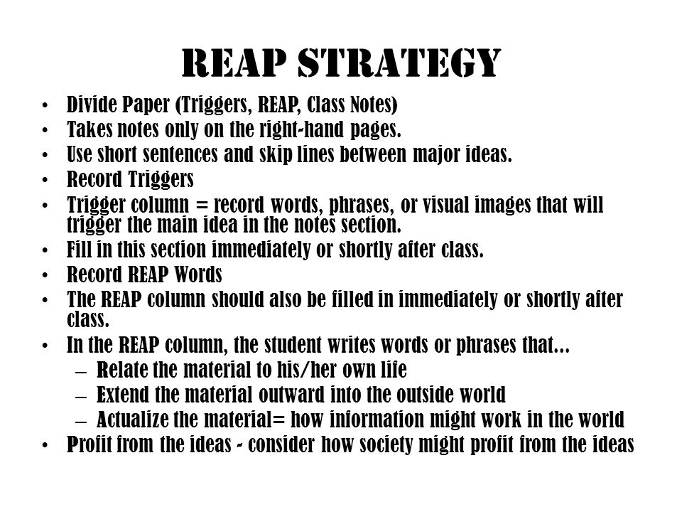 REAP STRATEGY Divide Paper (Triggers, REAP, Class Notes)