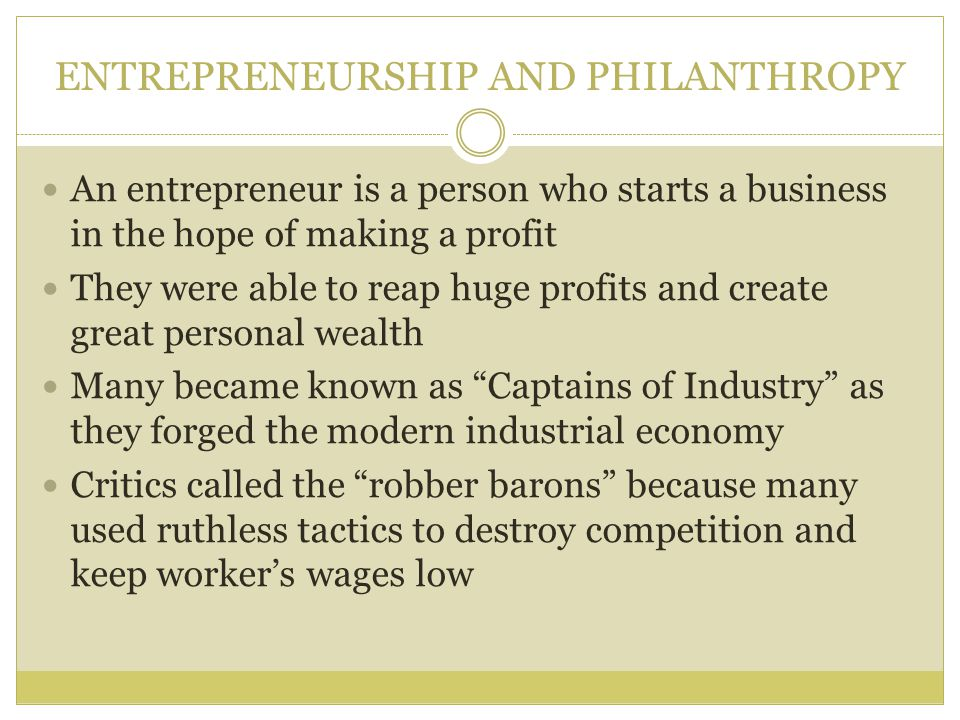 ENTREPRENEURSHIP AND PHILANTHROPY