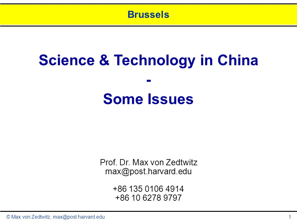 Science & Technology in China