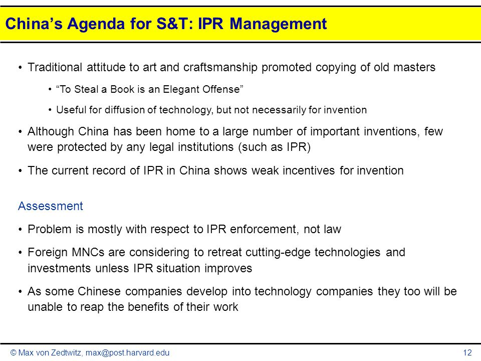 China's Agenda for S&T: IPR Management
