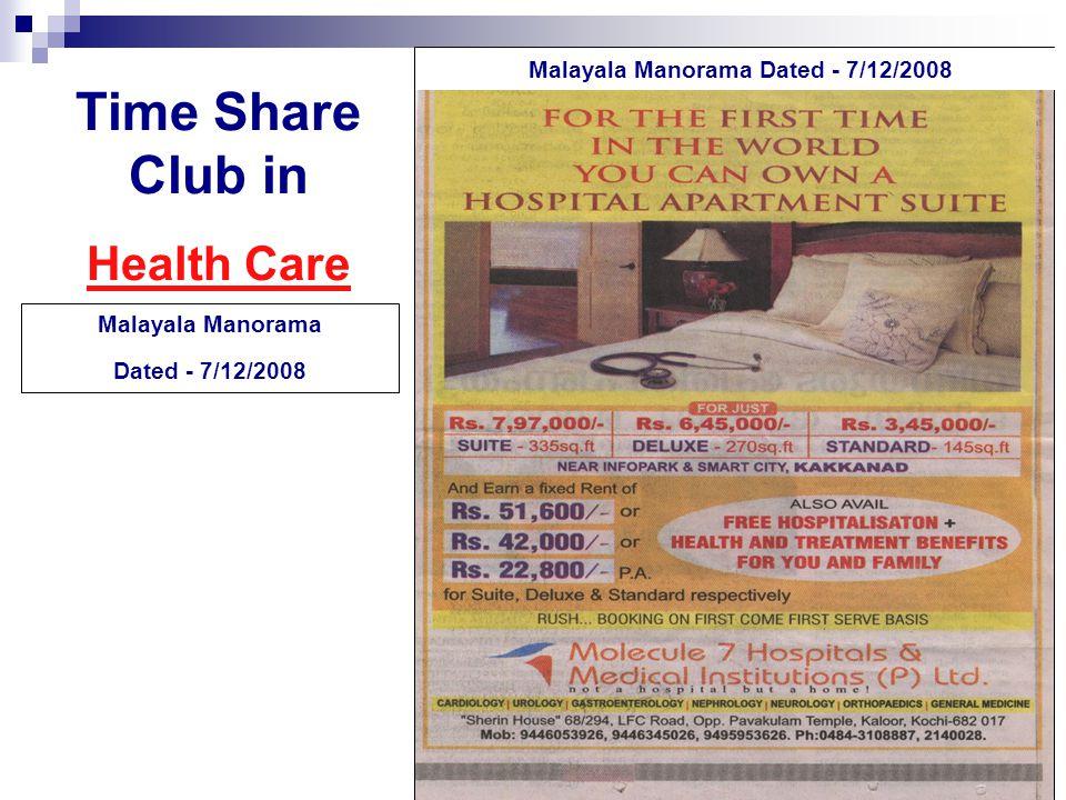 Malayala Manorama Dated - 7/12/2008