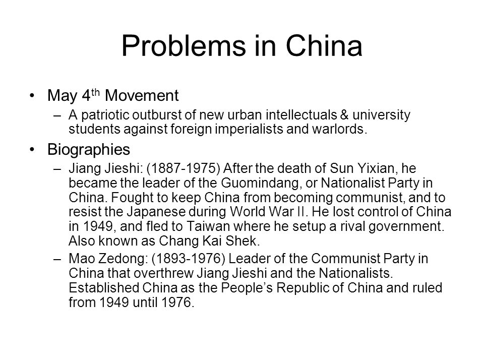Problems in China May 4th Movement Biographies