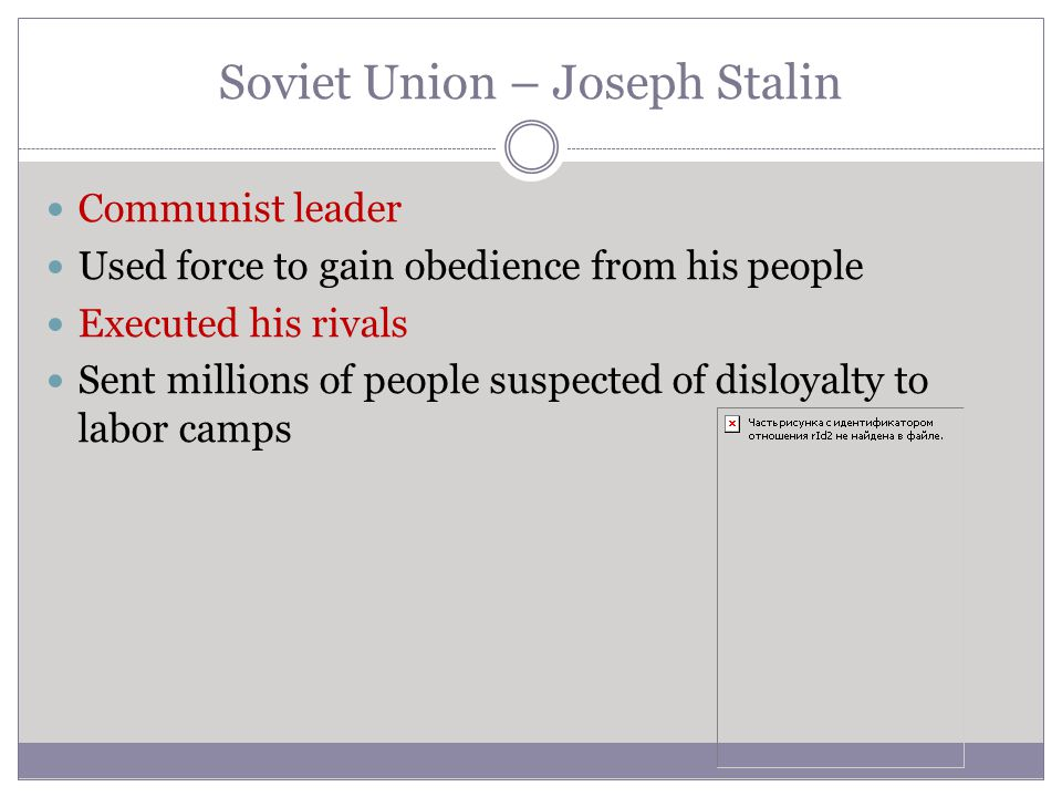 an evaluation of how joseph stalin led the socialist soviet union The soviet union was founded five years later in 1922, and lenin was chosen as the first leader stalin stayed within the bolshevik group during this time and rose up the party ladder in 1922, he was made the secretary general of the central committee of the communist party.