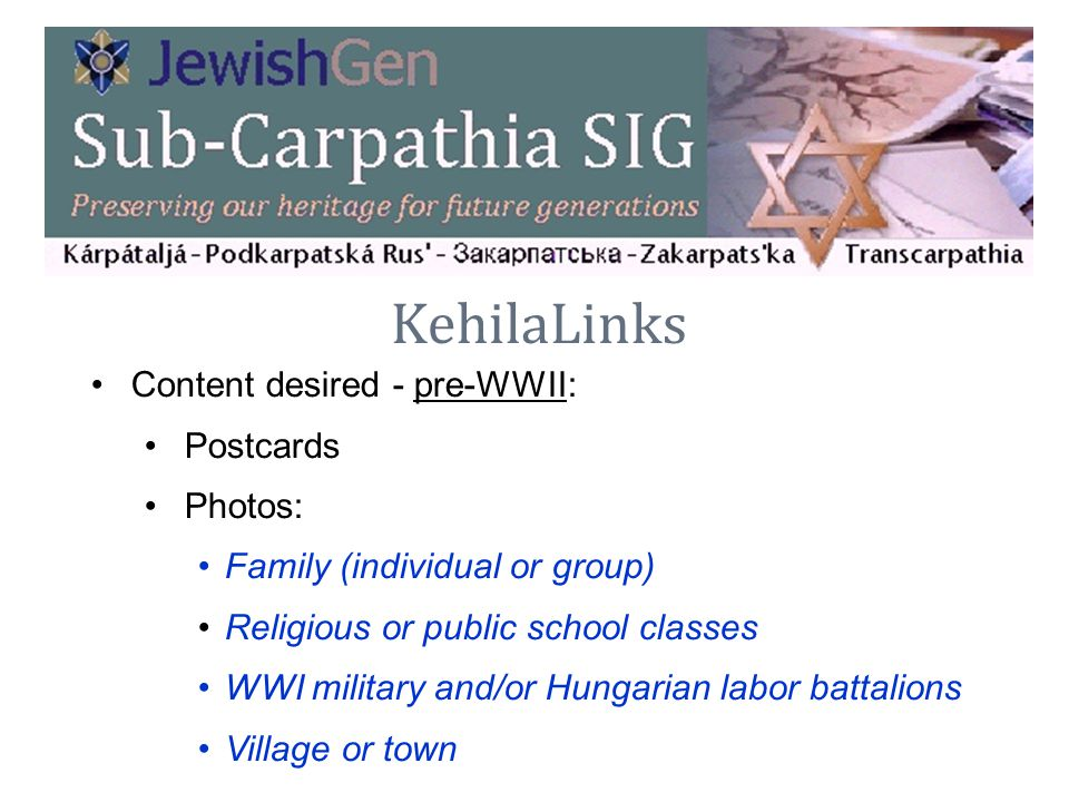 KehilaLinks Content desired - pre-WWII: Postcards Photos: