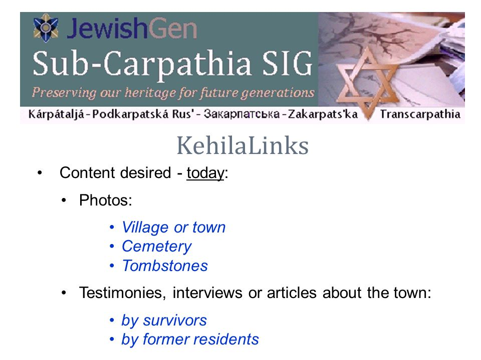 KehilaLinks Content desired - today: Photos: Village or town Cemetery