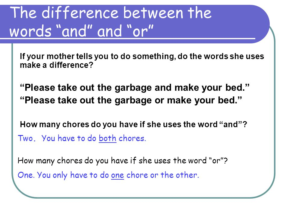 The difference between the words and and or