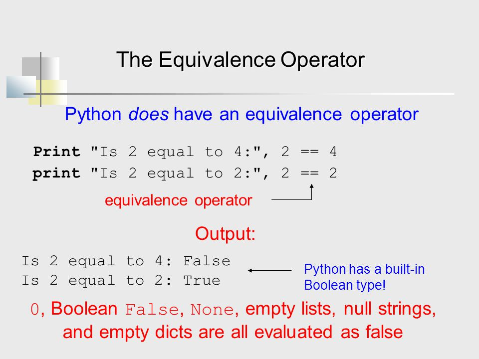 The Equivalence Operator