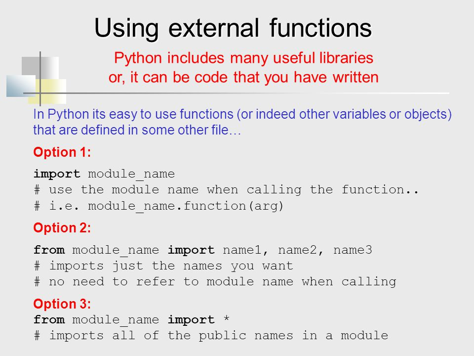 Using external functions