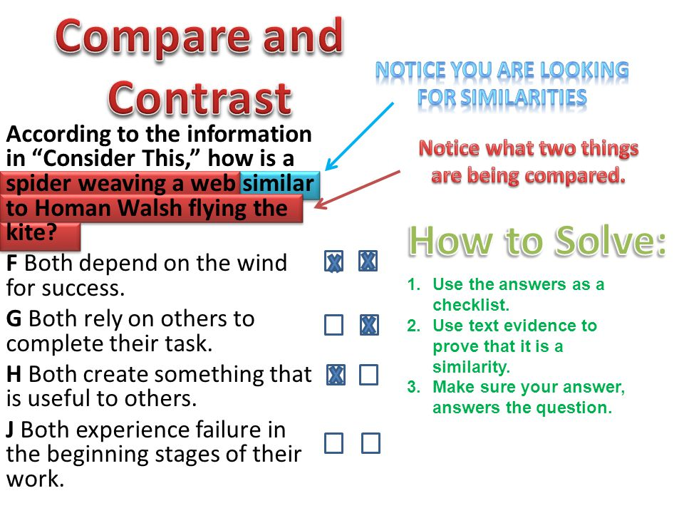Compare and Contrast How to Solve: